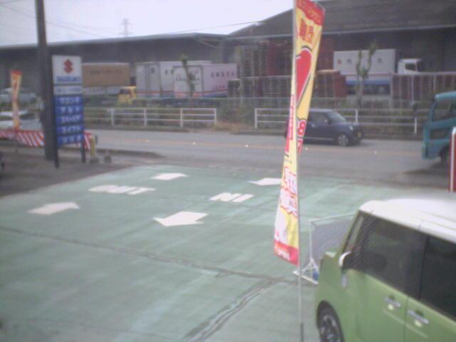 U-NEO熊本九州地区の大型中古車情報発信拠店!